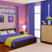 Мебель высокого качества по низким ценам